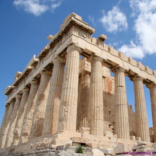 Bekende Citaten Geschiedenis : Oplossing w welke elmarswereld